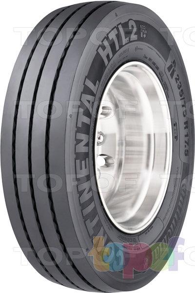 Шины Continental HTL2 Eco Plus. Дорожная шина для грузового автомобиля