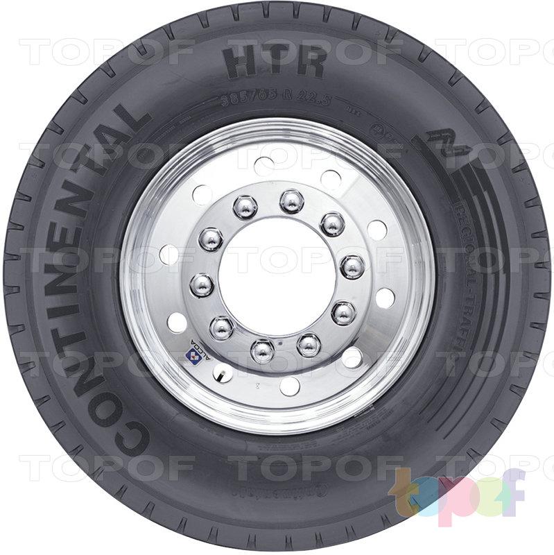 Шины Continental HTR. Боковая стенка
