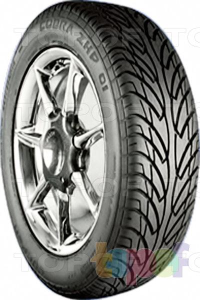 Шины Cooper Cobra ZHP 01. Дорожная шина для легкового автомобиля