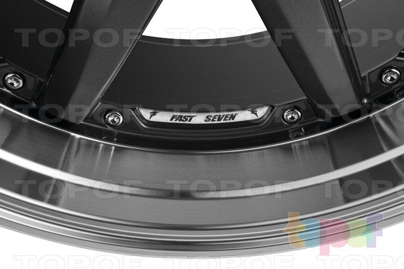 Колесные диски DOTZ Fast Seven. Изображение модели #4