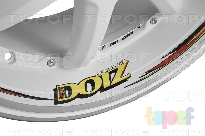 Колесные диски DOTZ Fast Seven drift. Изображение модели #4