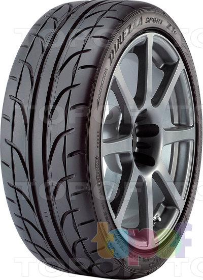 Шины Dunlop Direzza Sport Z1 Star Spec. Изображение модели #1
