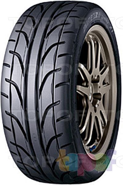 Шины Dunlop Direzza Sport Z1 Star Spec. Изображение модели #3