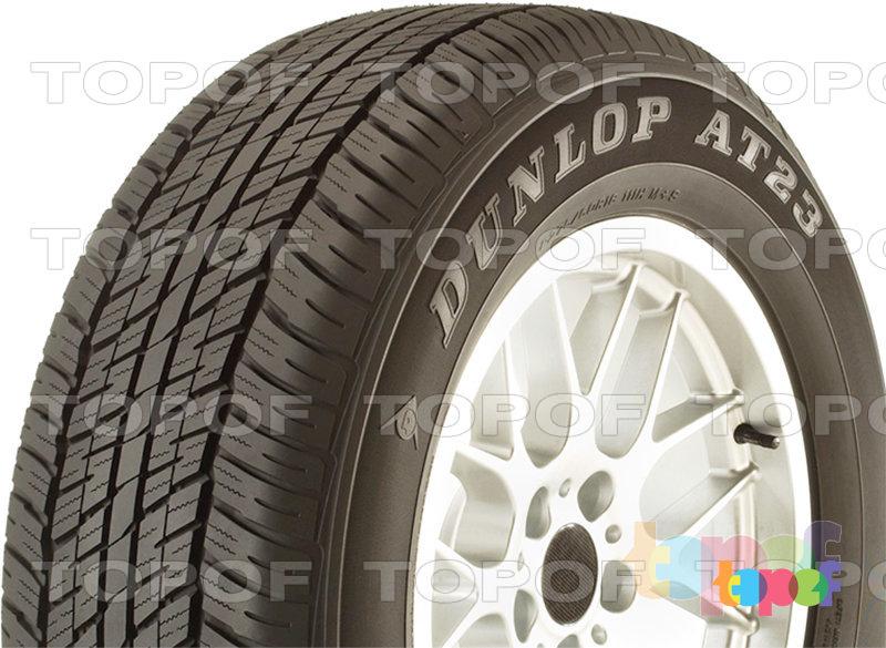 Шины Dunlop Grandtrek AT23. Изображение модели #1