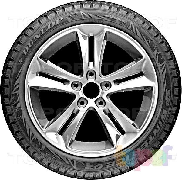 Шины Dunlop Grandtrek Ice 02. Изображение модели #3