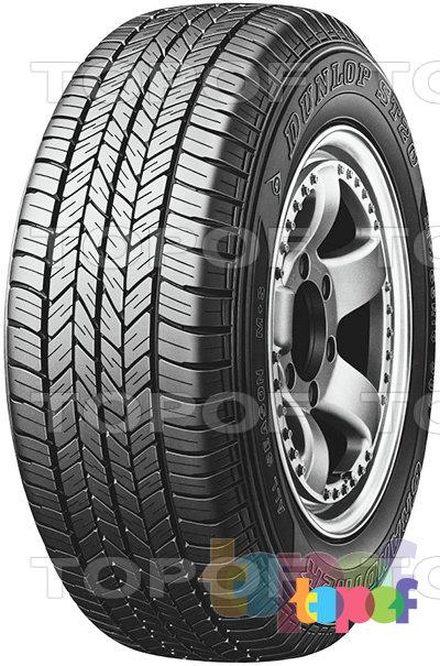 Шины Dunlop Grandtrek ST20. Всесезонная шина для внедорожников