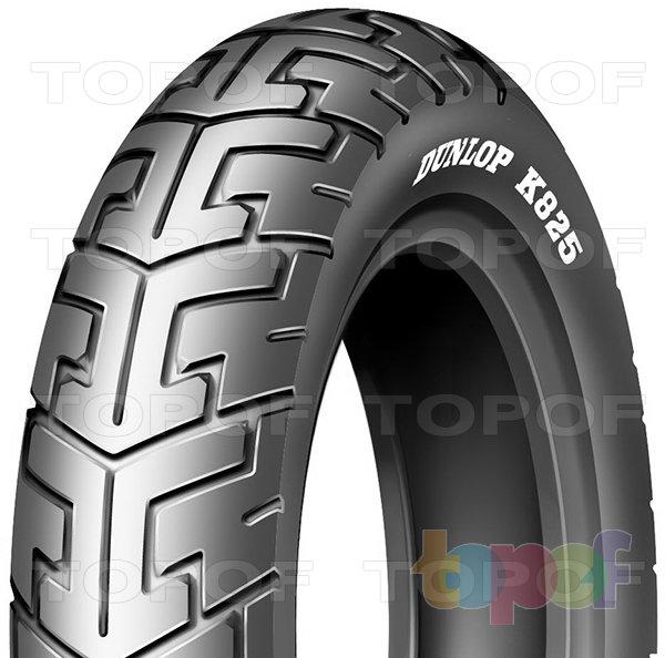 Шины Dunlop K825. Изображение модели #1