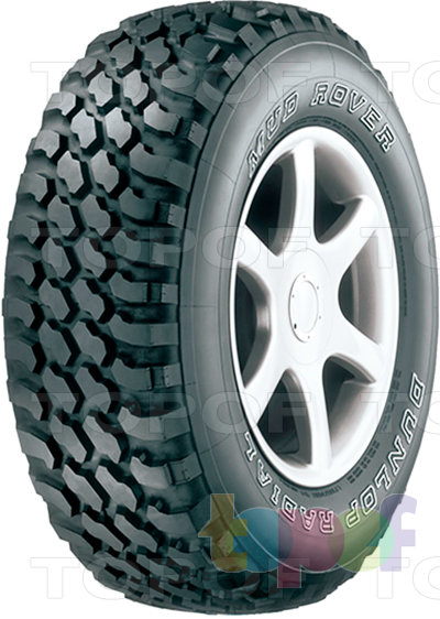 Шины Dunlop Mud Rover
