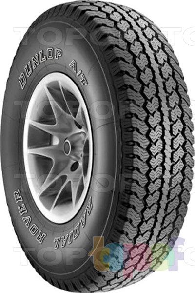 Шины Dunlop Rover A/T