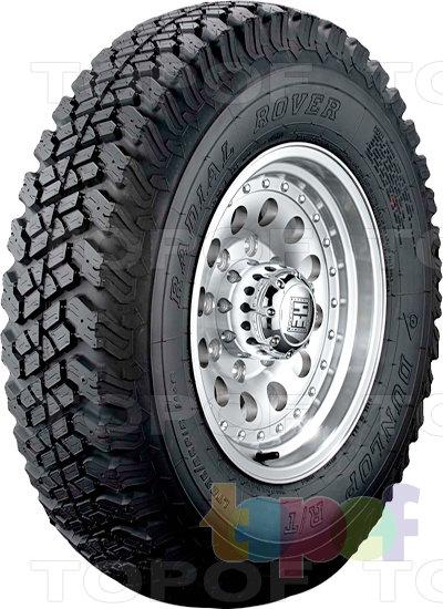 Шины Dunlop Rover R/T. Всесезонная шина с возможностью ошиповки
