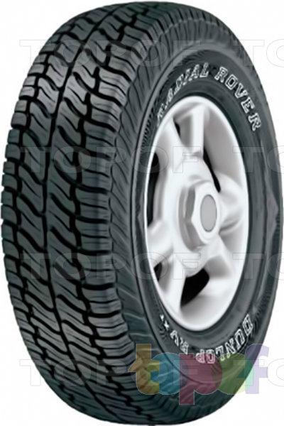 Шины Dunlop Rover RVXT. Летняя шина для внедорожника