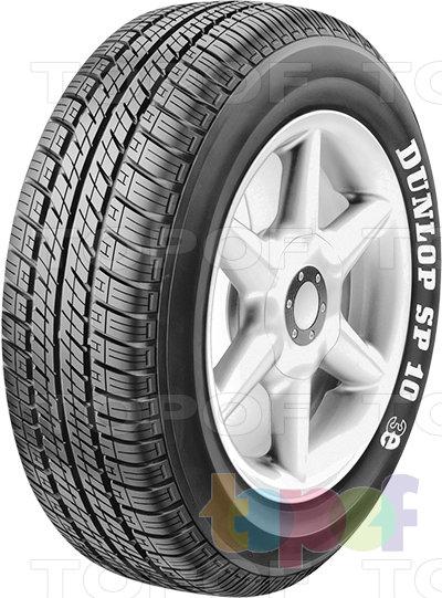 Шины Dunlop SP 10 3e. Дорожная шина для легкового автомобиля