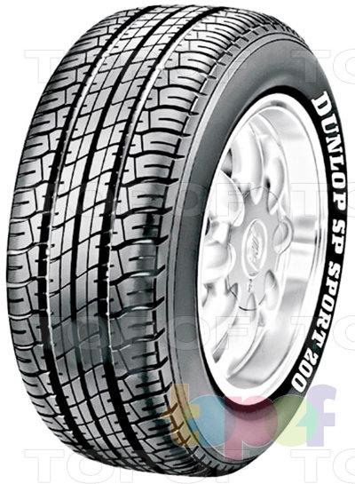 Шины Dunlop SP Sport 200/200E