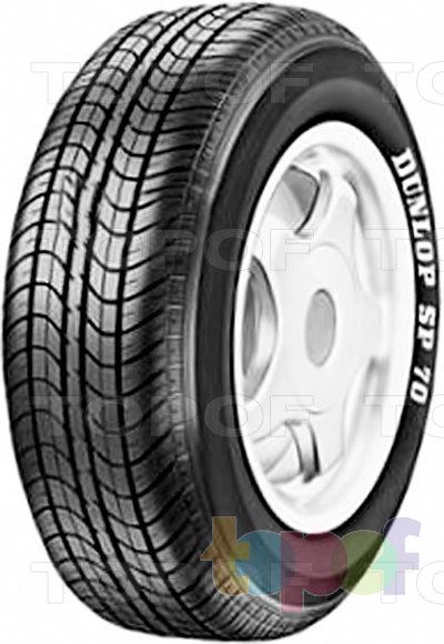 Шины Dunlop SP Sport 70. Спортивные шины для легкового автомобиля