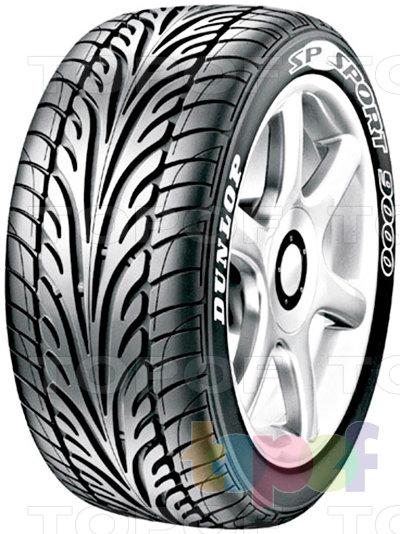 Шины Dunlop SP Sport 9000