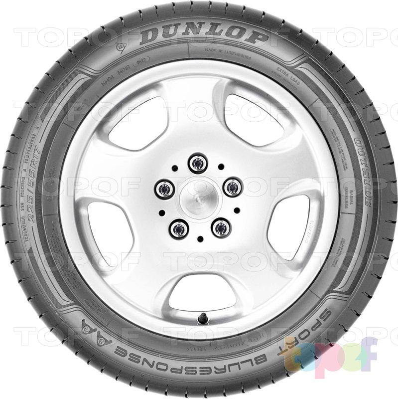 Шины Dunlop SP Sport BluResponse AA. Вид сбоку