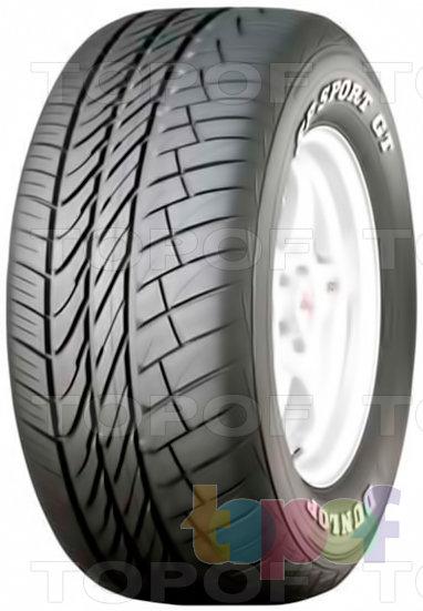 Шины Dunlop SP Sport GT. Спортивная шина с асимметричным рисунком