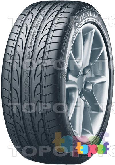 Шины Dunlop SP Sport Maxx. Спортивные шины для легкового автомобиля