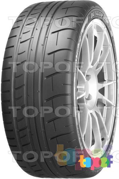 Шины Dunlop SP Sport Maxx Race