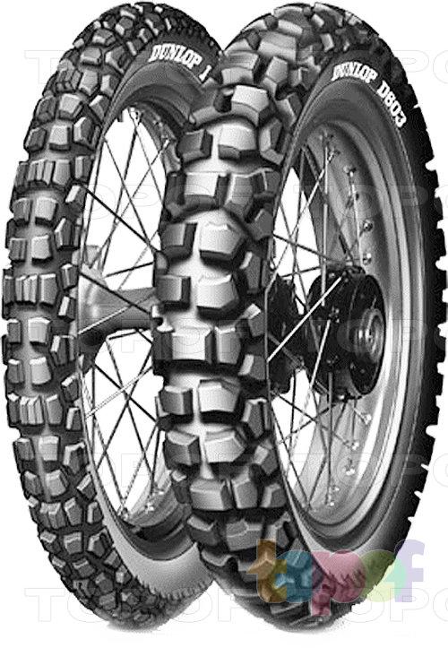 Шины Dunlop Trailmax D603. Изображение модели #1