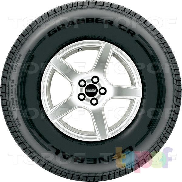 Шины General Tire Grabber CR. Изображение модели #3