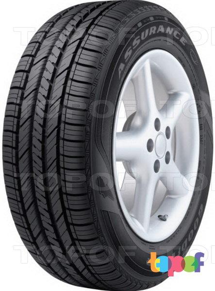 Шины Goodyear Assurance Fuel Max. Летняя шина для легкового автомобиля
