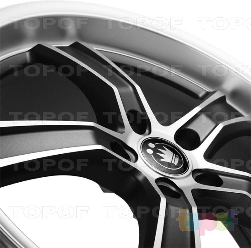 Колесные диски Konig AirStrike (S933). Цвет  - серый матовый с полированными элементами обода и лучей