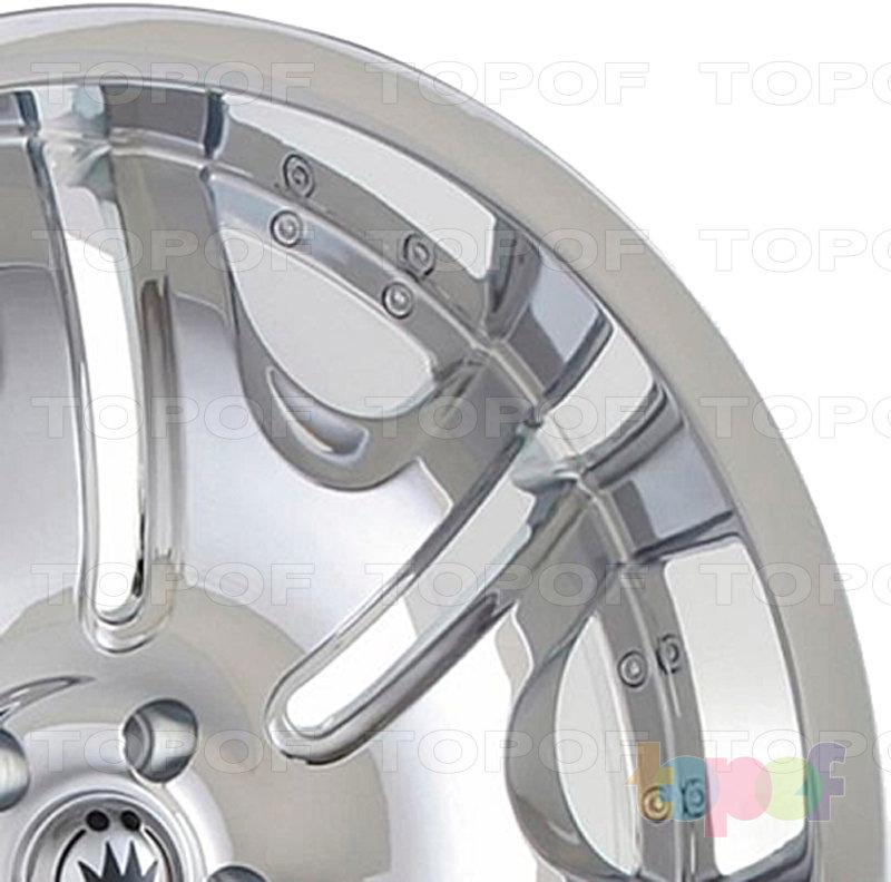 Колесные диски Konig Blix 1 (DE22). Цвет - серебристый. Декоративные болты