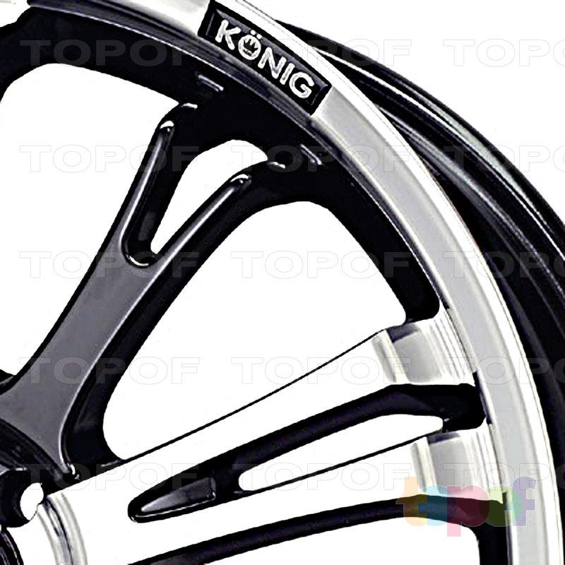 Колесные диски Konig Fullcount (SF38). Выбитый логотип на кромке обода