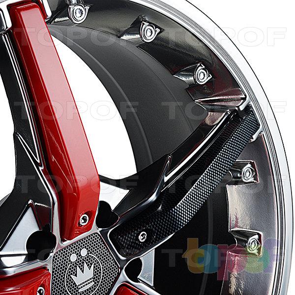 Колесные диски Konig Hotswap (SF91). Изображение модели #3