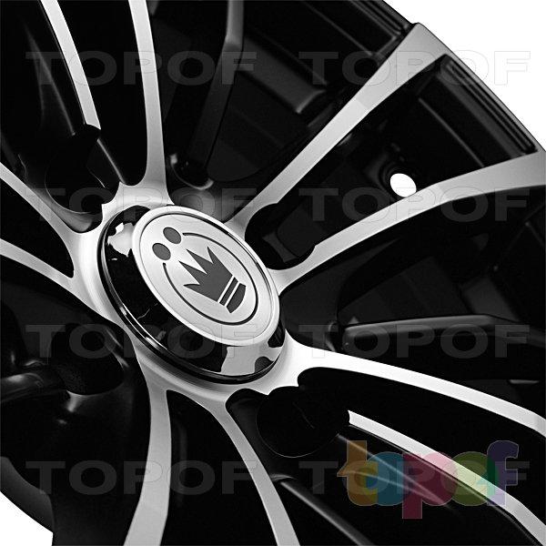 Колесные диски Konig Icicle (SK01). Цвет MBXFP