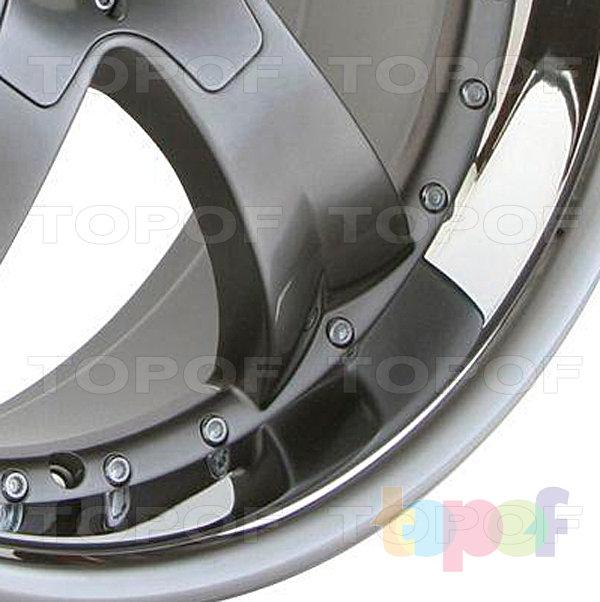 Колесные диски Konig Kontakt (SF22). Изображение модели #2