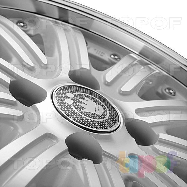 Колесные диски Konig Nexus (SK80). Цвет WFP