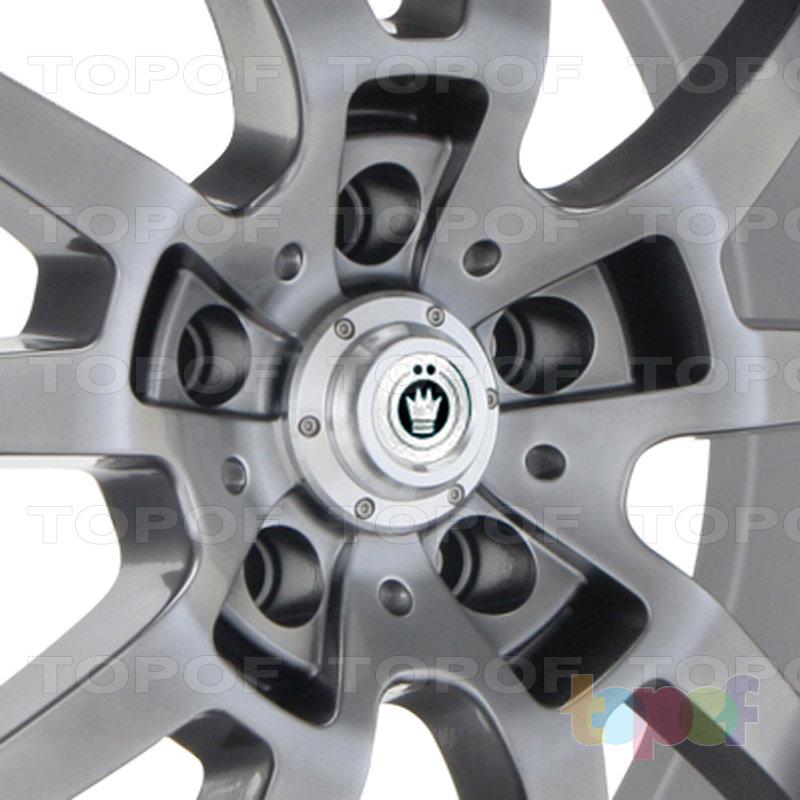 Колесные диски Konig Stampede (SF19). Изображение модели #1