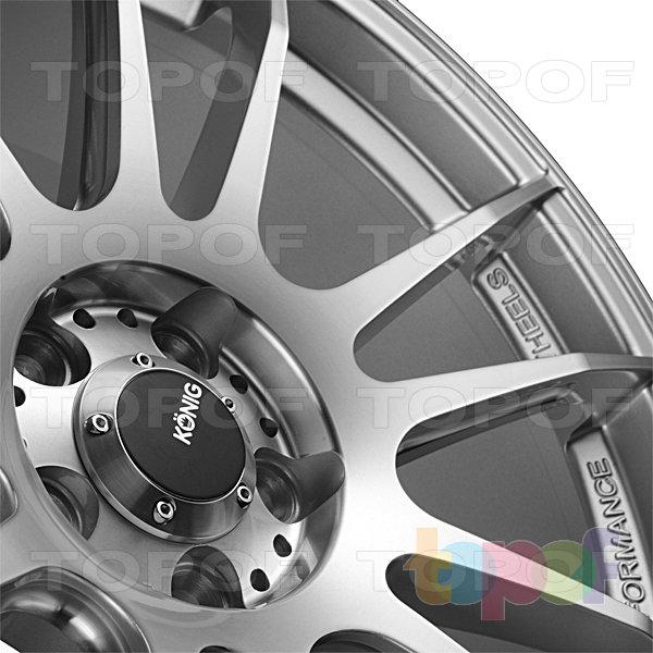 Колесные диски Konig Torch (SL26). Цвет SFPQPZ