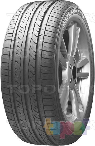 Шины Kumho Solus KH17. Летняя шина для легкового автомобиля