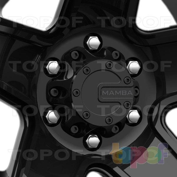 Колесные диски Mamba M13. Колпак крепежного отверстия