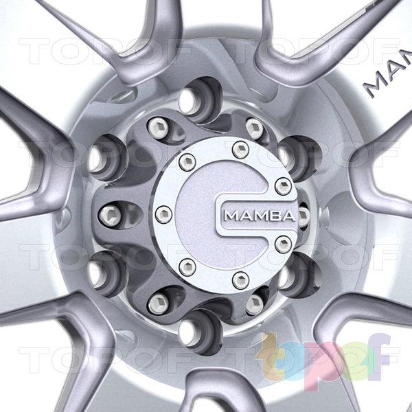 Колесные диски Mamba M14. Колпак крепежного отверстия