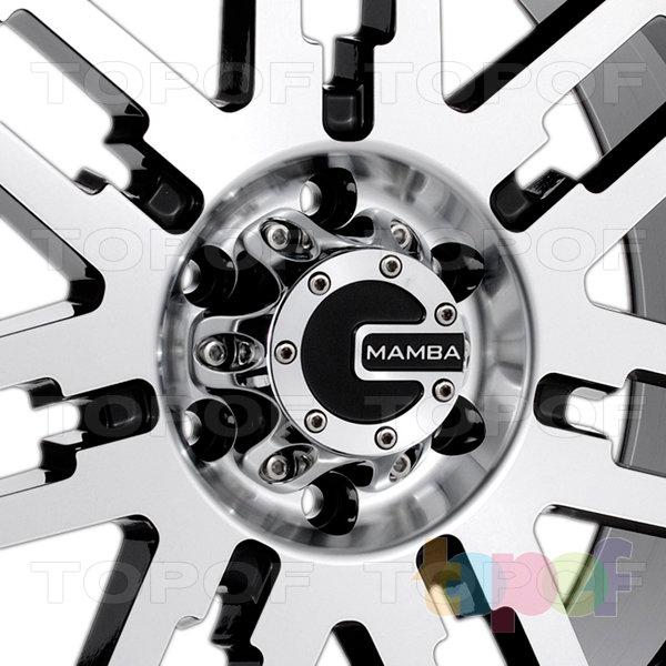 Колесные диски Mamba M2X. Стакан посадочного отверстия