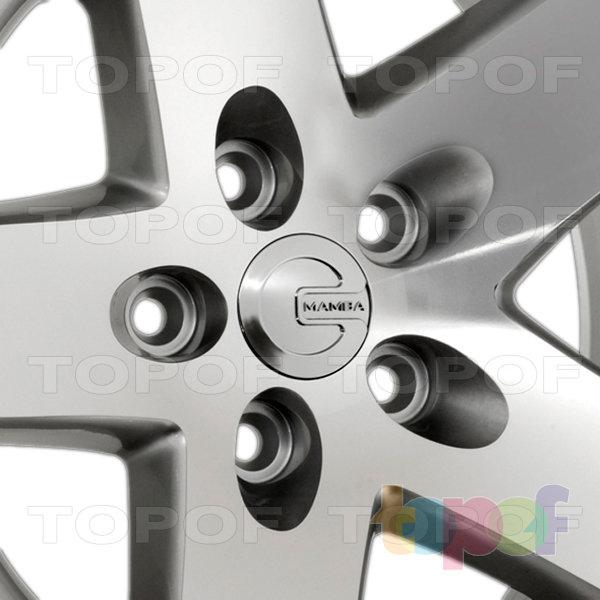 Колесные диски Mamba MR1X. Заглушка крепежного отверстия. Цвет - серебро