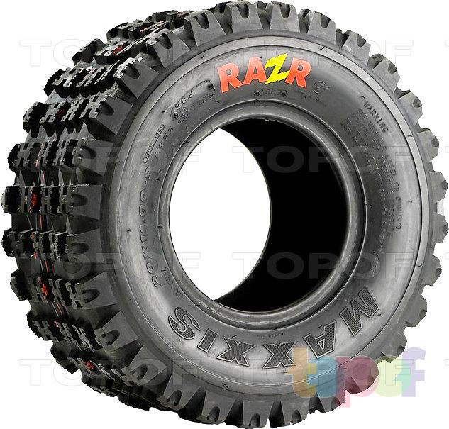 Шины Maxxis RAZR. Изображение модели #1