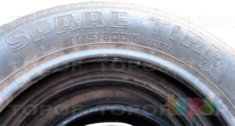 Шины Maxxis Spare tire. Изображение модели #2