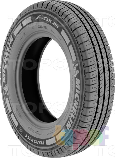 Шины Michelin Agilis +. Дорожная шина для коммерческого автотранспорта