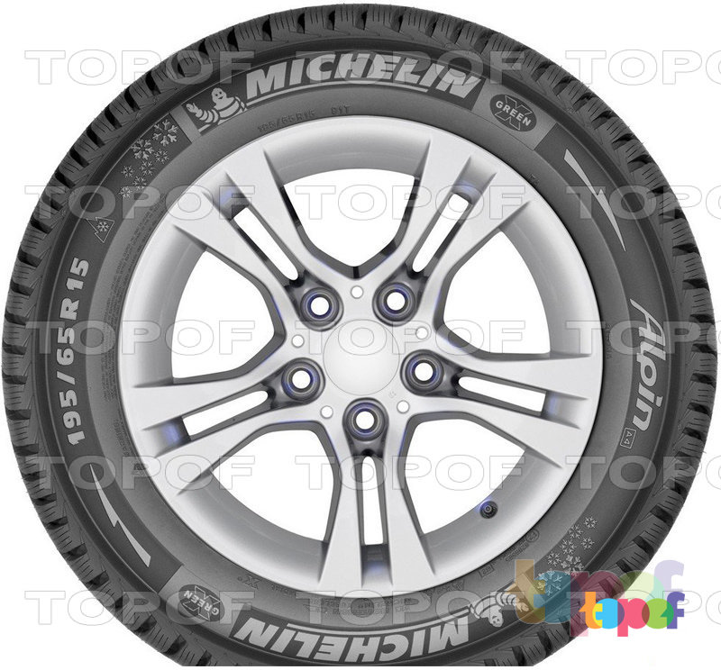 Шины Michelin Alpin A4. Вид сбоку