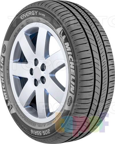 Шины Michelin Energy Saver +. Общий вид модели