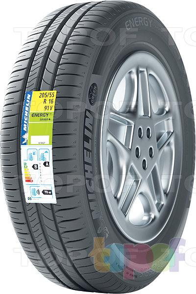 Шины Michelin Energy Saver +. Изображение модели #1