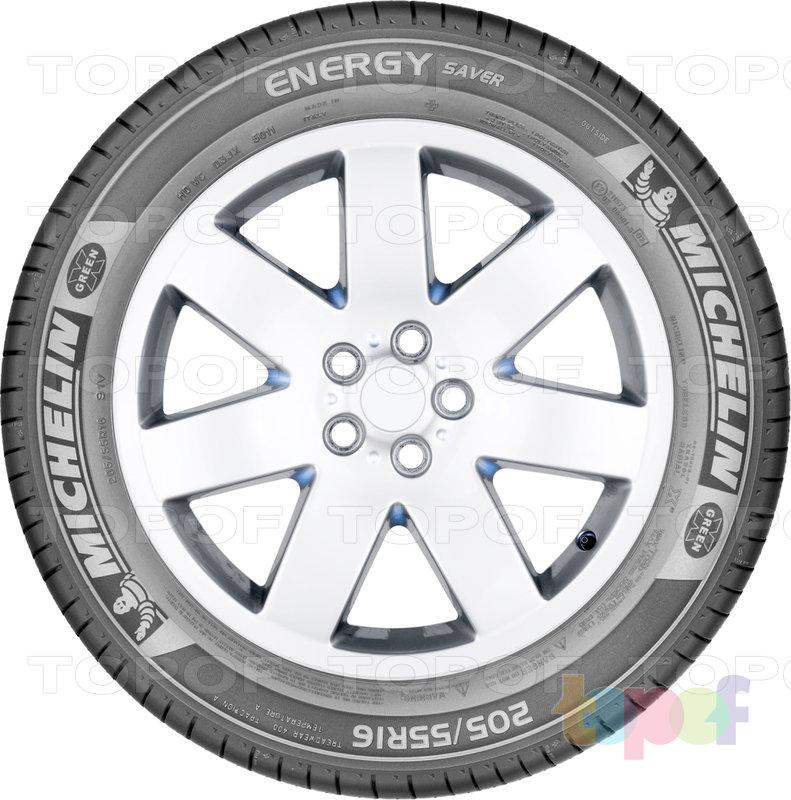 Шины Michelin Energy Saver +. Изображение модели #2
