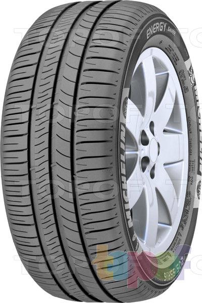 Шины Michelin Energy Saver +. Изображение модели #5