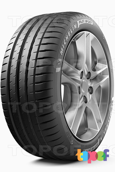 Шины Michelin Pilot Sport 4. Основной вид