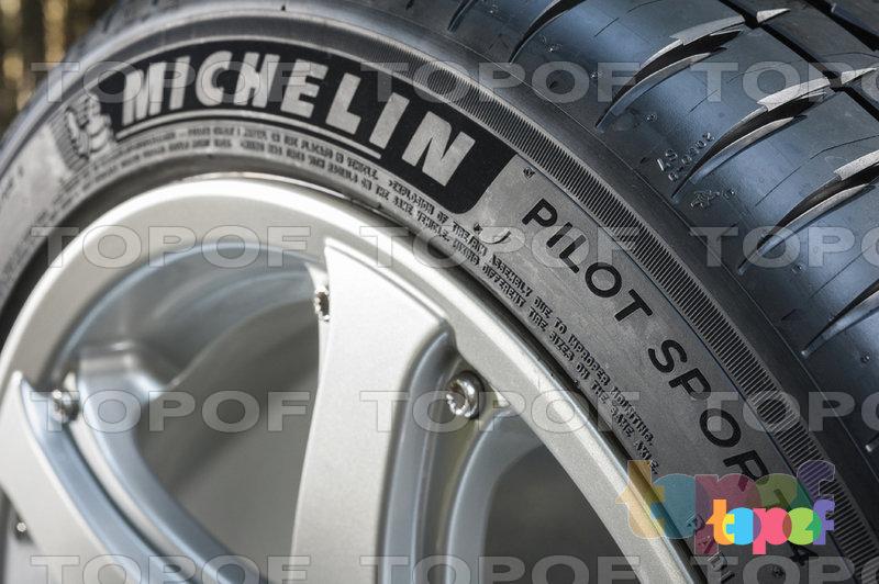 Шины Michelin Pilot Sport 4. Рисунок на боковине